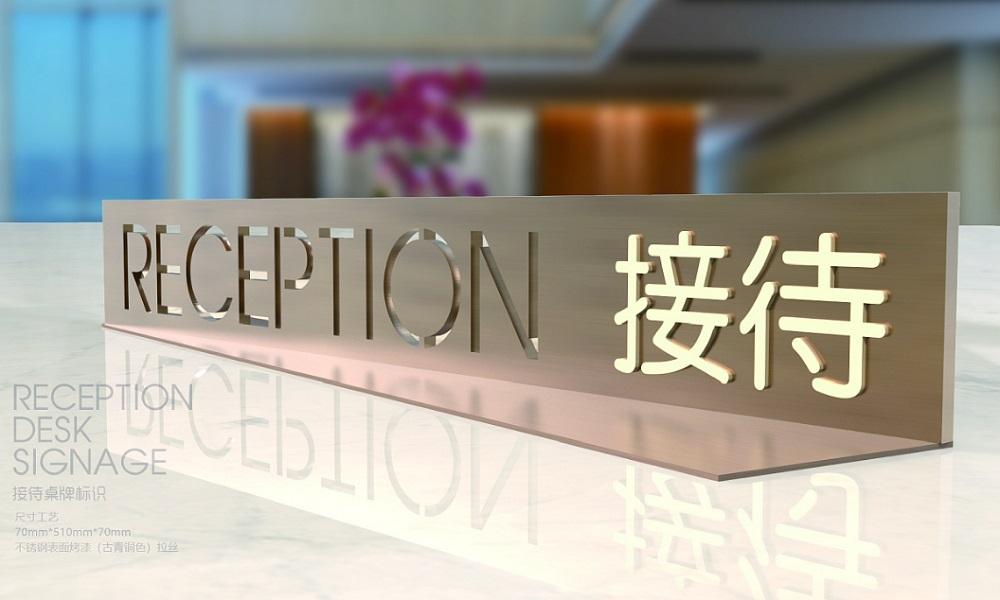 苏州吴江敏华希尔顿逸林酒店标识系统