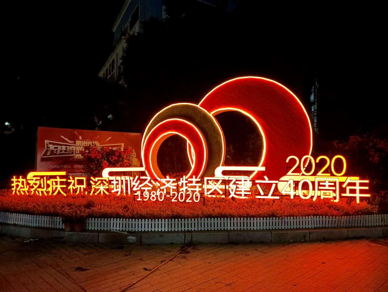 深圳大浪劳动者广场标识